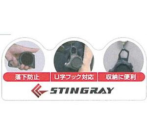 原度器(PROMART)極厚スティングレイMAG25幅5.0mSRG2550M