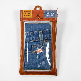 BSJ UK Trident iPhoneXs/X Jeansモデル 手帳型ケース PSPC-IPHX-VB18eSP ライトブルー