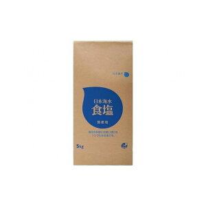 【まとめ買い】 日本海水 食塩 5Kg x4個セット 食品 業務用 大量 まとめ セット セット売り(代引不可)【送料無料】
