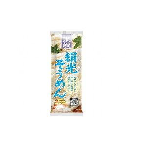 【まとめ買い】 さぬきシセイ 讃岐 絹光そうめん 300g x20個セット 食品 業務用 大量 まとめ セット セット売り(代引不可)【送料無料】