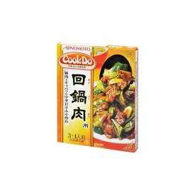 【まとめ買い】 味の素 CooKDo15 回鍋肉 90g x10個セット 食品 業務用 大量 まとめ セット セット売り(代引不可)【送料無料】