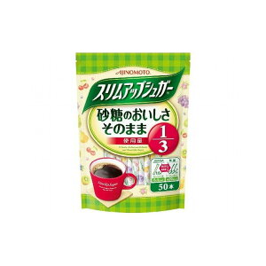 【まとめ買い】 味の素 スリムアップシュガー スティック 50本 x10個セット 食品 業務用 大量 まとめ セット セット売り(代引不可)【送料無料】