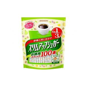 【まとめ買い】 味の素 スリムアップシュガー スティック 100本 x10個セット 食品 業務用 大量 まとめ セット セット売り(代引不可)【送料無料】