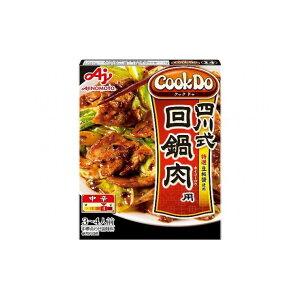【まとめ買い】 味の素 CookDo 四川式回鍋肉用 80g x10個セット 食品 業務用 大量 まとめ セット セット売り(代引不可)【送料無料】