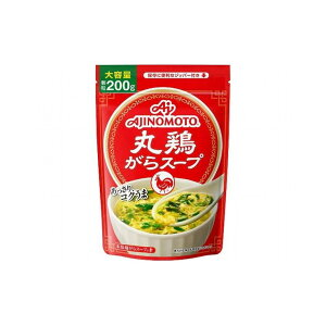 【まとめ買い】 味の素 丸鶏がらスープ 袋 200g x7個セット 食品 業務用 大量 まとめ セット セット売り(代引不可)【送料無料】