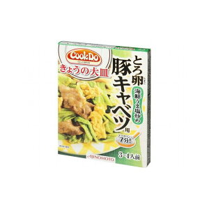 【まとめ買い】 味の素 CookDo とろ卵豚キャベツ 100g x10個セット 食品 業務用 大量 まとめ セット セット売り(代引不可)【送料無料】