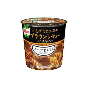 【まとめ買い】 クノール スープDELI ブラウンシチュー 42.9g x6個セット 食品 業務用 大量 まとめ セット セット売り(代引不可)【送料無料】