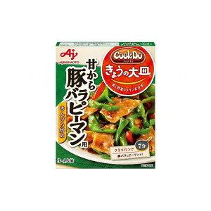 【まとめ買い】 味の素 CookDo 今日の大皿 豚バラピーマン用 100g x10個セット 食品 業務用 大量 まとめ セット セット売り(代引不可)【送料無料】