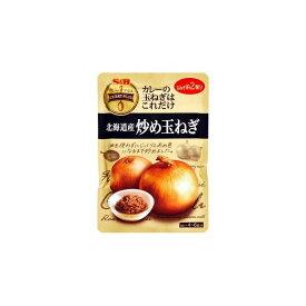 【まとめ買い】 S&B エスビー カレープラス 北海道産炒め玉ねぎ 180g x5個セット 食品 セット セット販売 まとめ(代引不可)【送料無料】