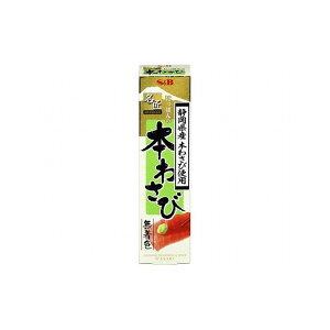 【まとめ買い】 S&B エスビー 名匠にっぽんの本わさび静岡県産 33g x10個セット 食品 セット セット販売 まとめ(代引不可)【送料無料】