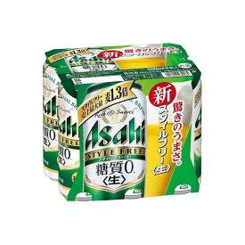 【まとめ買い】 アサヒビール(株) アサヒ スタイルフリー 6缶パック 500X6 x4個セット まとめ お酒 アルコール(代引不可)【送料無料】