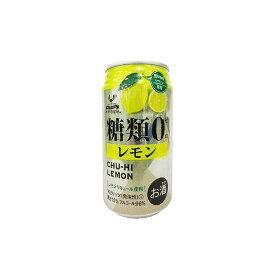 【まとめ買い】 富永貿易(株) 神戸居留地 チューハイレモン糖類ゼロ缶 350ml x24個セット まとめ お酒 アルコール(代引不可)【送料無料】