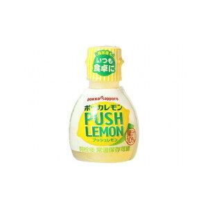 【まとめ買い】 ポッカサッポロ プッシュレモン 70g x10個セット まとめ セット まとめ売り セット売り 業務用(代引不可)【送料無料】