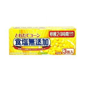 【まとめ買い】 いなば とれたてコーン食塩無添加 180gX3 x8個セット 食品 セット セット販売 まとめ(代引不可)【送料無料】