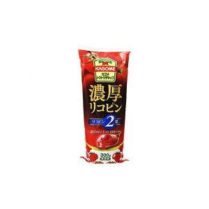 【まとめ買い】 カゴメ 濃厚リコピン トマトケチャップ 300g x15個セット 食品 セット セット販売 まとめ(代引不可)【送料無料】