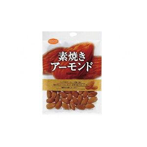 【まとめ買い】 共立食品 素焼きアーモンド 55g x6個セット 食品 セット セット販売 まとめ(代引不可)【送料無料】