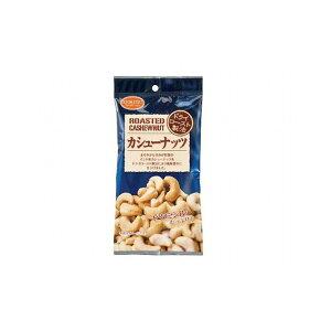 【まとめ買い】 共立 AP カシューナッツ 25g x10個セット 食品 セット セット販売 まとめ(代引不可)【送料無料】