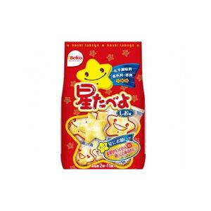 【まとめ買い】 栗山 星たべよ しお味 22枚 x12個セット 食品 セット セット販売 まとめ(代引不可)【送料無料】