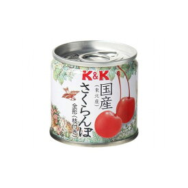 【まとめ買い】 KK 国産 さくらんぼ EO SS2号缶 x6個セット 食品 まとめ セット セット買い 業務用(代引不可)【送料無料】