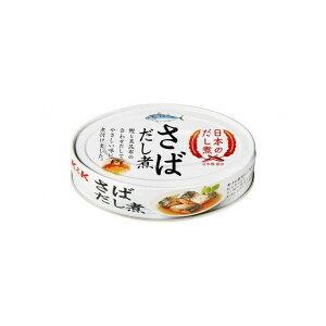 【まとめ買い】 KK 日本のだし煮 さば だし煮 EO缶 OV120 x24個セット 食品 まとめ セット セット買い 業務用(代引不可)【送料無料】