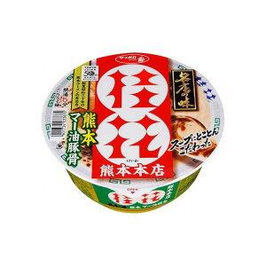 【まとめ買い】 サッポロ一番 名店の味桂花熊本マー油豚骨 カップ 123g x12個セット 食品 まとめ セット セット買い 業務用(代引不可)【送料無料】