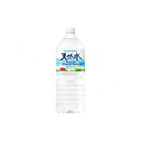 【まとめ買い】 サントリー 天然水(南アルプス) ペット 2L x6個セット 食品 まとめ セット セット買い 業務用(代引不可)【送料無料】