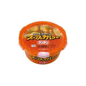 【まとめ買い】 マルちゃん スープカレーワンタン 26g x12個セット 食品 まとめ セット セット買い 業務用(代引不可)【送料無料】