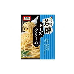 【まとめ買い】オーマイ 芳醇チーズクリーム 35.4X2 x8個セット まとめ セット セット買い 業務用(代引不可)【送料無料】