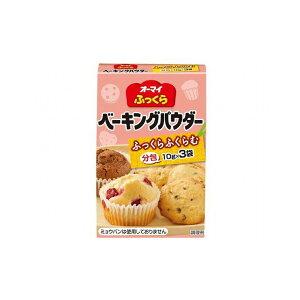【まとめ買い】日本製粉 ふっくらパン ベーキングパウダー 10gx3袋 x10個セット まとめ セット セット買い 業務用(代引不可)【送料無料】