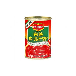 【まとめ買い】デルモンテ 完熟ホールトマト 400g x6個セット まとめ セット セット買い 業務用(代引不可)【送料無料】