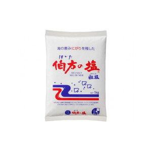 【まとめ買い】伯方の塩 1kg x10個セット まとめ セット セット買い 業務用(代引不可)【送料無料】