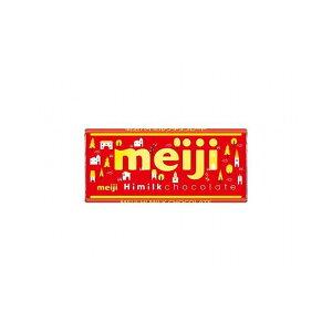 【まとめ買い】明治 ハイミルクチョコレート 50g x10個セット まとめ セット セット買い 業務用(代引不可)【送料無料】