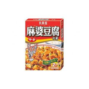 【まとめ買い】 丸美屋 麻婆豆腐の素 中辛 162g x10個セット まとめ セット まとめ販売 セット販売 業務用(代引不可)【送料無料】