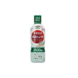 【まとめ買い】 ヤマサ 鮮度生活 減塩しょうゆ鮮度ボトル 600ml x12個セット まとめ セット まとめ販売 セット販売 業務用(代引不可)【送料無料】