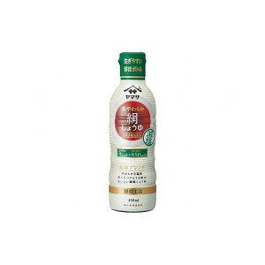 【まとめ買い】 ヤマサ 鮮度生活 絹しょうゆ減塩 鮮度ボトル 450ml x12個セット まとめ セット まとめ販売 セット販売 業務用(代引不可)【送料無料】