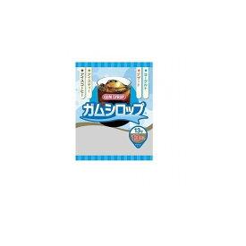 【まとめ買い】 サクラ食品 ガムシロップ 13gx13 x15個セット まとめ セット まとめ販売 セット販売 業務用(代引不可)【送料無料】