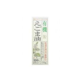 【まとめ買い】 紅花 有機えごま油 170g x12個セット まとめ セット まとめ売り セット売り 業務用(代引不可)【送料無料】
