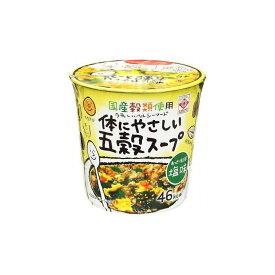 【まとめ買い】 ヒガシフーズ 体にやさしい五穀スープ カップ 13g x12個セット まとめ セット まとめ売り セット売り 業務用(代引不可)【送料無料】