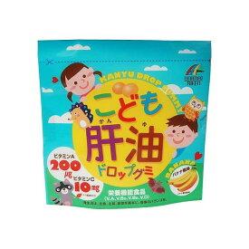 (株)ユニマットリケン こども肝油ドロップグミ 100粒 栄養機能食品