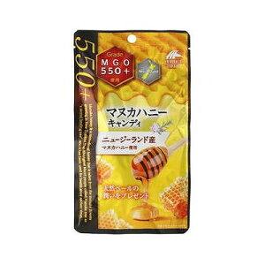 (株)ユニマットリケン マヌカハニーキャンディーMGO550+ 10粒 健康食品