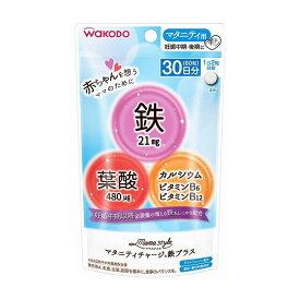 アサヒG(和光堂) MS22ママSマタニティチャージ鉄プラス 17.4G 食品