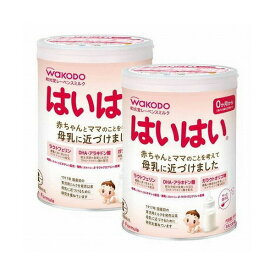 アサヒG(和光堂) レーベンスミルクはいはい 810Gx2缶 特別用途食品【送料無料】