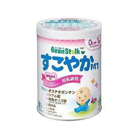 雪印ビーンスターク ビーンスタークすこやかM1 800g 特別用途食品【送料無料】