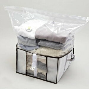 衣類圧縮袋 収納ボックス 一体型 入れやすい 一体型圧縮ハードBOX 衣類 圧縮 服 収納 ケース ハードタイプ 棚上 アール AH-001-Z(代引不可)【送料無料】