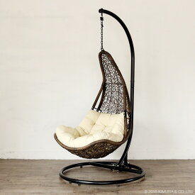 ハンギングチェア ティアー 生地:W(ホワイト) ハンモックチェア ソファー 椅子 イス パーソナルチェア 一人掛け 撥水 クッション(代引不可)【送料無料】