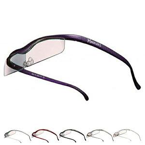 Hazuki ハズキルーペ クール カラーレンズ 1.6倍 6色 メガネ型ルーペ 拡大鏡 老眼鏡 ブルーライト対応【送料無料】