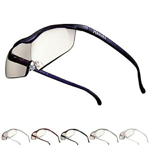 Hazuki ハズキルーペ ラージ カラーレンズ 1.6倍 6色 メガネ型ルーペ 拡大鏡 老眼鏡 ブルーライト対応【送料無料】