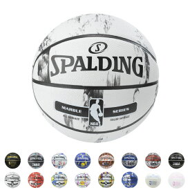 SPALDING バスケットボール 7号球 NBA公認 ラバー 野外 柄物 中学 高校 大学 男子 バスケ