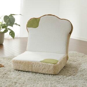 カバーリング カビパン座椅子 日本製 食パン カビ 座椅子 椅子 国産 コンパクト おしゃれ(代引不可)【送料無料】