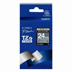 ブラザー工業 TZeテープ ピータッチ専用おしゃれテープ プレミアムタイプ(プレミアムシルバーテープ/白字)24mm TZE-PR955(代引不可)